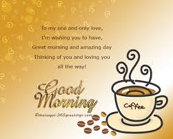 good morning love messages 365greetings com