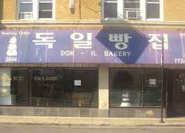dokil bakery