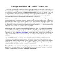 cover letter for accounts assistant 28 images accounting
