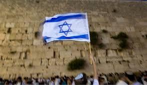 Flag Of Jerusalem Donald Trump Jerusalem Decision Recognizes Reality National Review