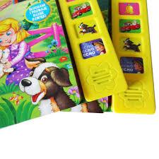 Children Sound Book Book Custom Book Printing Direct Factory High Quality Children Sound Book 1 2 4 6 8 Buttons