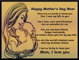happy mothers day 2017 quotes sms hd wallpapers cards greetings