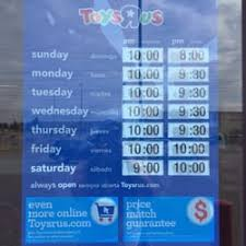 ls r us near me toys r us 10 photos toy stores 1852 e county rd maplewood mn