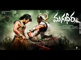 magadheera telugu film wallpapers telugu cinema ram charan