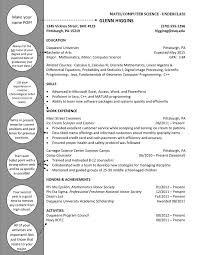 Resume For Computer Science Teacher Signet Classic Student Scholarship Essay Contest 2017 Sample