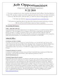 clerical sample resume sample bank teller resume free resumes tips sample bank teller resume