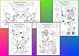 pokemon birthday party coloring pages activity personalized