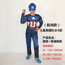Thor Halloween Costume Compare Prices Thor Halloween Costume Shopping Buy