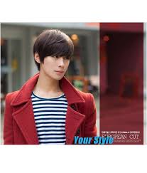 synthetic short boy pixie cut wigs hairstyles koreans asian male