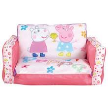 Toddlers Armchair Results For Children U0027s Chair