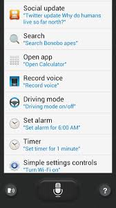 samsung s voice apk samsung galaxy s4 s s voice apk now available to sammobile