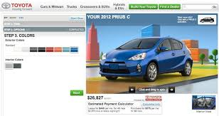 Build Your Own 2012 Toyota Prius C Egmcartech