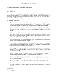 resume for factory worker factory worker resume pitch