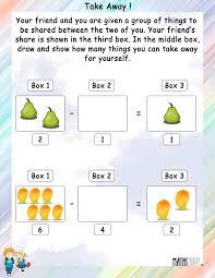 subtraction take away mathsdiary com