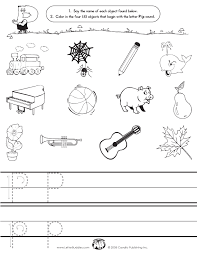 letter p initial sound worksheet initial sounds worksheet p p is
