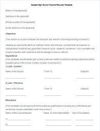 resume format for fresher maths teachers guide format of teacher resume sle teacher resume for elementary