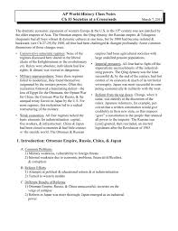 Economy Of Ottoman Empire Ap World History Class Notes Ch 33 Societies At A Crossroads 1