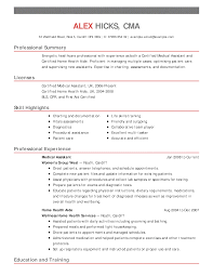 Sample Resume For Health Care Aide by Resume Objective Medical Field Examples Ms Word Resumes Sample