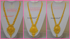 gold pendant long necklace images Latest long necklace designs in gold long gold necklace designs jpg