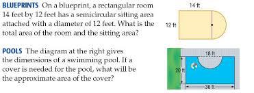 area u0026 perimeter of composite figures lessons tes teach