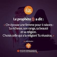 le mariage en islam nikâh coexistence pacifique des peuples - Mariage En Islam