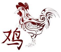 297 rooster swirl cliparts stock vector and royalty free rooster