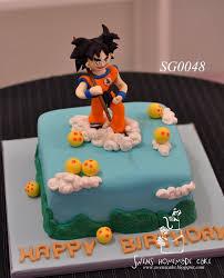 sugarpaste decorating sg0048 dragon ball cake