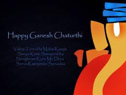Ganpati Invitation Card In Marathi Hd Ganesh Chaturthi Wallpapers Wishes Sms U0026 Messages