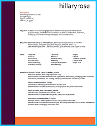 Resume Expected Graduation by 30 Sophisticated Barista Resume Sample That Leads To Barista Jobs