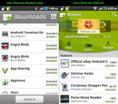 android market app your android market back