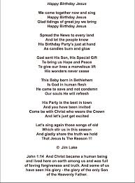 happy birthday jesus poem decor and ideas