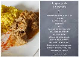 agneau korma cuisine indienne rogan josh à l agneau recette indienne et garam massala maison l