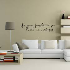 popular wall decoration sticker buy cheap wall decoration sticker the heart see what the eye doesn t french quote wall decor sticker wallpaper for