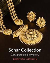 gold jewellery on emi desings range of earrings
