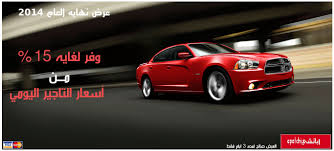 nissan altima coupe kuwait apatchi car rental u0026 leasing kuwait car for rent in kuwait car