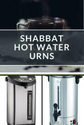 shabbat plata best shabbat hot plate kosher warming tray blech for shabbos