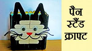 pen stand craft hindi how to make pen stand easy kids craft