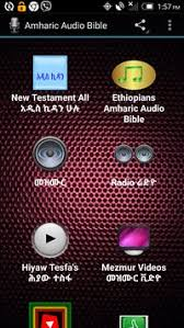 bible apk amharic audio bible apk free audio app for