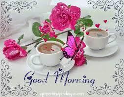 3d good morning gif