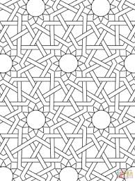 muslim epin free graphic clipart icon sign wallpaper vector