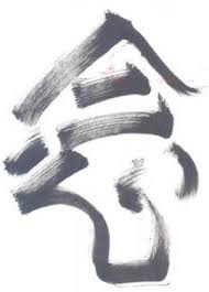 the meaning of mindfulness white wind zen community