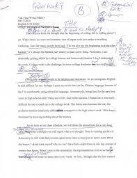 sample college narrative essay doc 7281028 narrative essay samples sample of narrative essays narrative essay assignment narrative writing assignment example of narrative essay samples