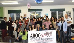 Political Organizing Arab Resource And Organizing Center Aroc Is Hiring Removal