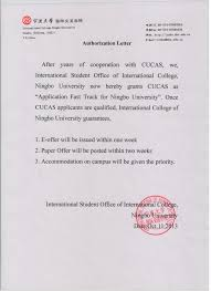 Authorization Letter For Application Visa Ningbo University Authorization Letter Study In China Cucas