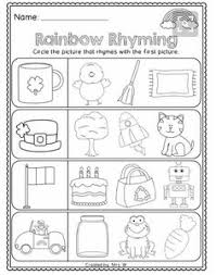 a dozen free rhyming words worksheets from printablekidstuff com