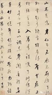 chaumet si鑒e social 18 na pinakamagandang larawan ng yong liu 劉墉sa mixed