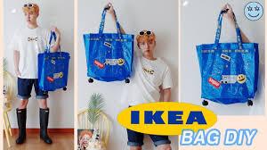 예쁨주의 요즘대세 나만의 이케아 가방 만들기 ikea bag diy