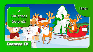 a christmas surprise hindi short stories toonzee tv youtube
