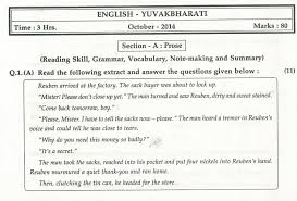 english writing paper omtex classes english hsc october 2014 maharashtra board paper english hsc october 2014 maharashtra board paper