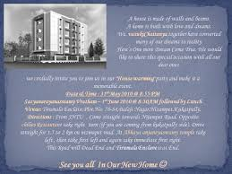 housewarming invitation wordings india housewarming invitation wording kerala invitation ideas